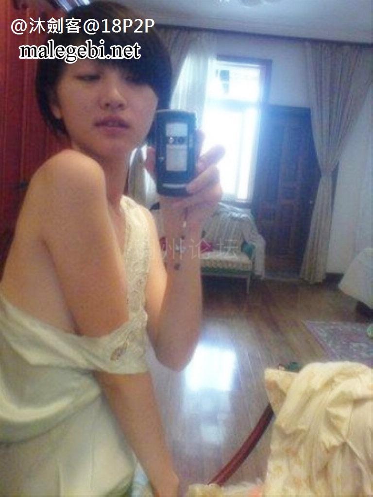 女生遭前男友报复 自拍裸照流出