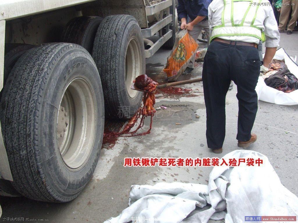 最恐怖的车祸图片