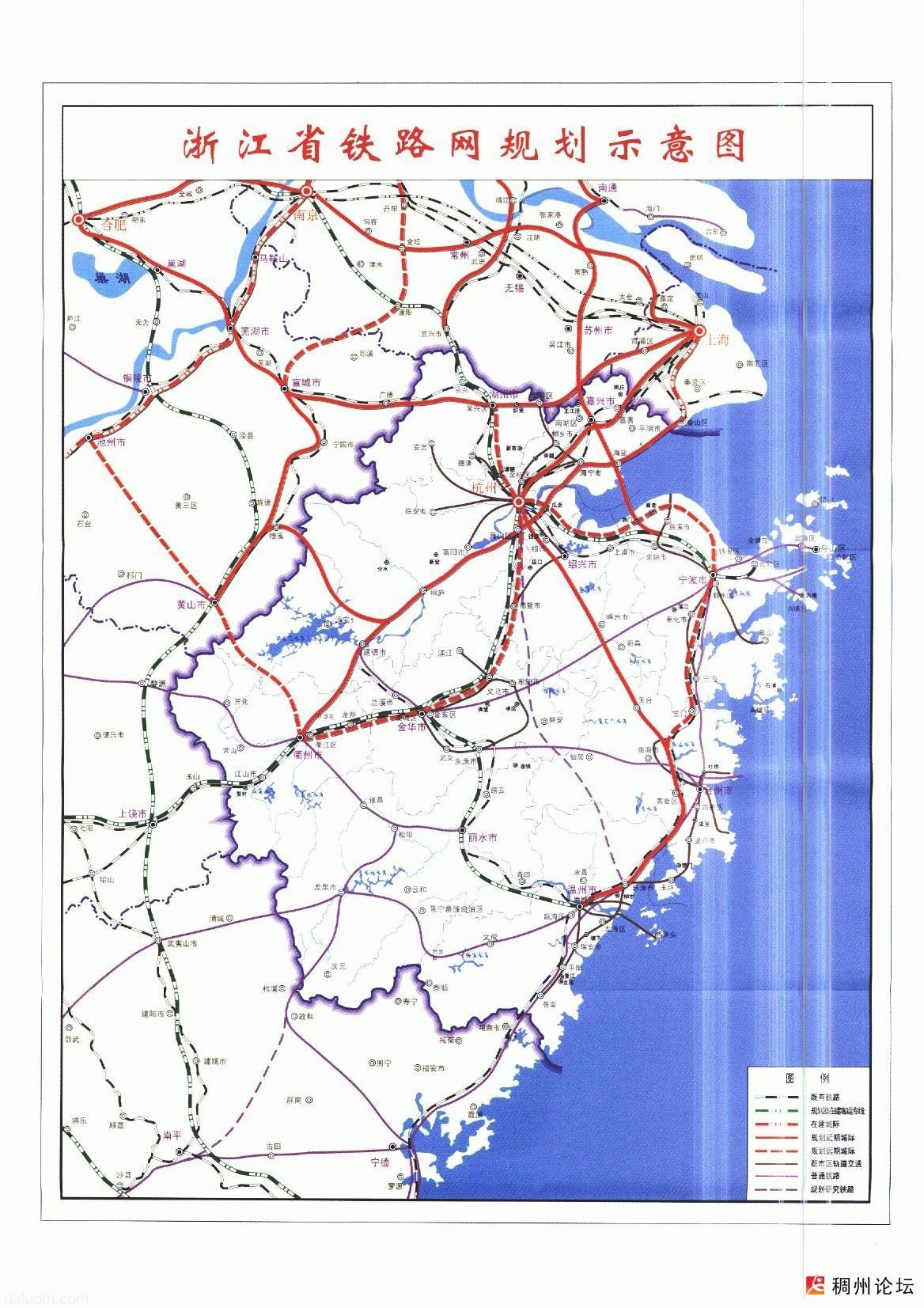 浙江省铁路网规划示意图.jpg 高清图片