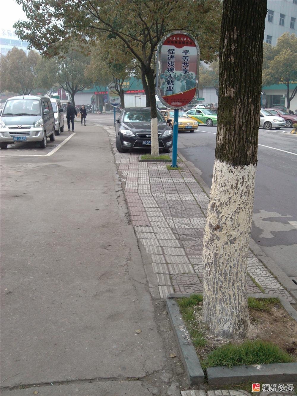 国大城市广场_义乌百万人口大城市
