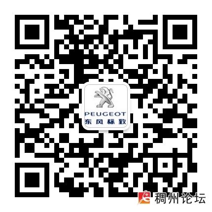2013款东风标致cross307 骊威劲锐版 天语sx4