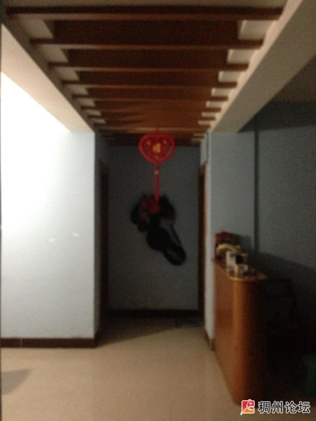 越阳小区三室两厅房子求合租 房产与装修 Powered by CNYW.NET