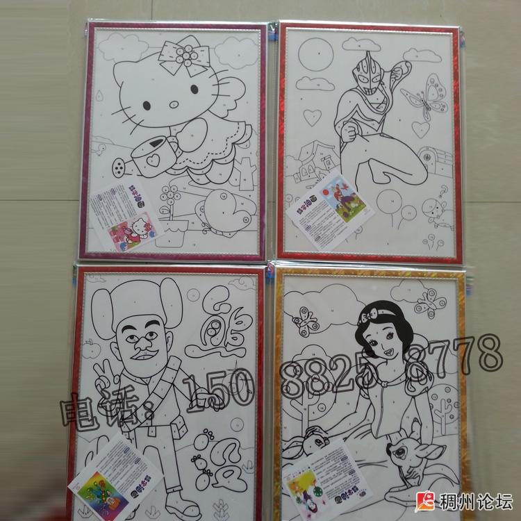 儿童涂鸦画,数字画,水彩画