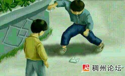你小时候玩过这个游戏吗图片